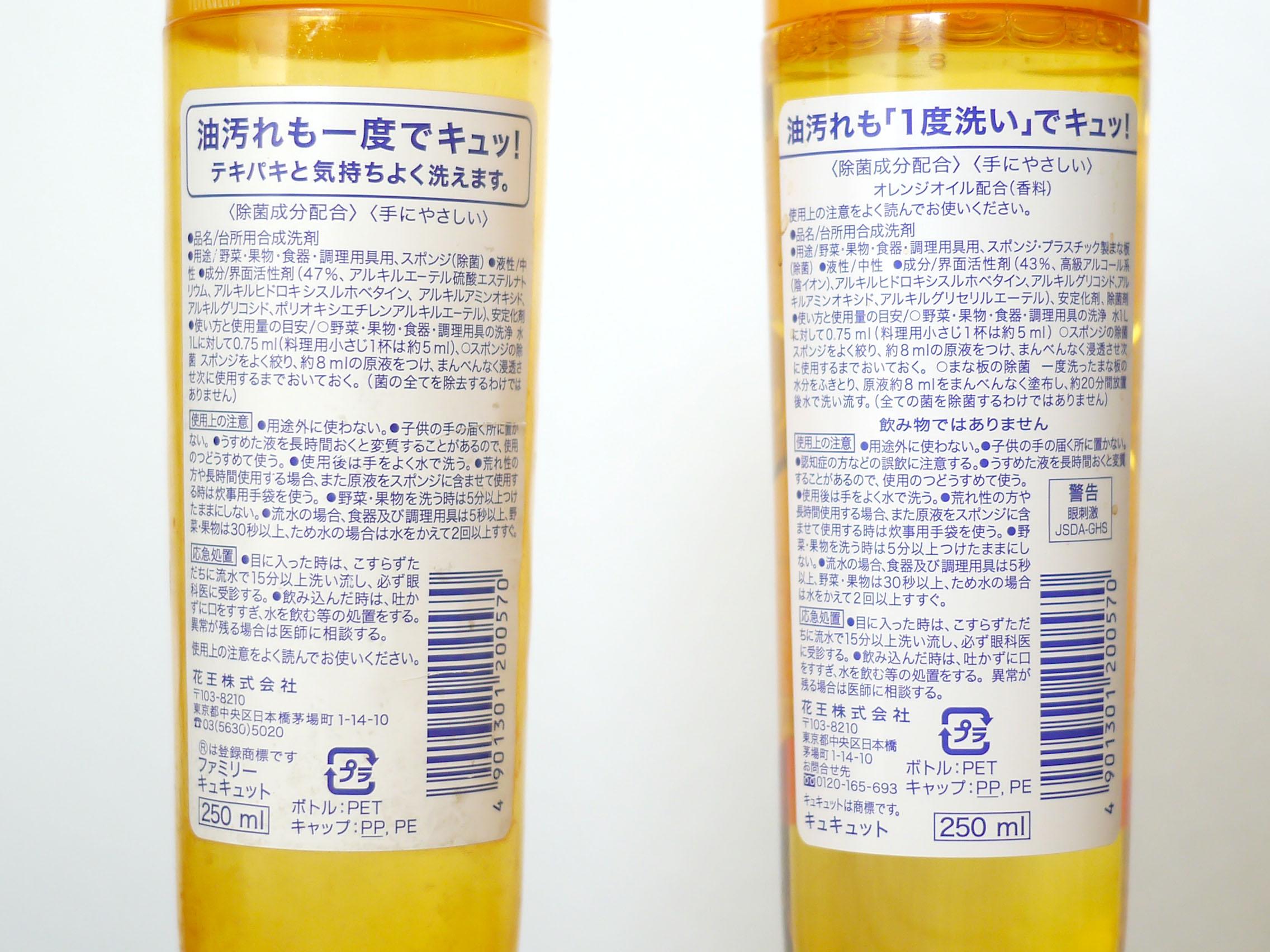 https://cdn-ak.f.st-hatena.com/images/fotolife/I/Imamura/20130328/20130328145700_original.jpg