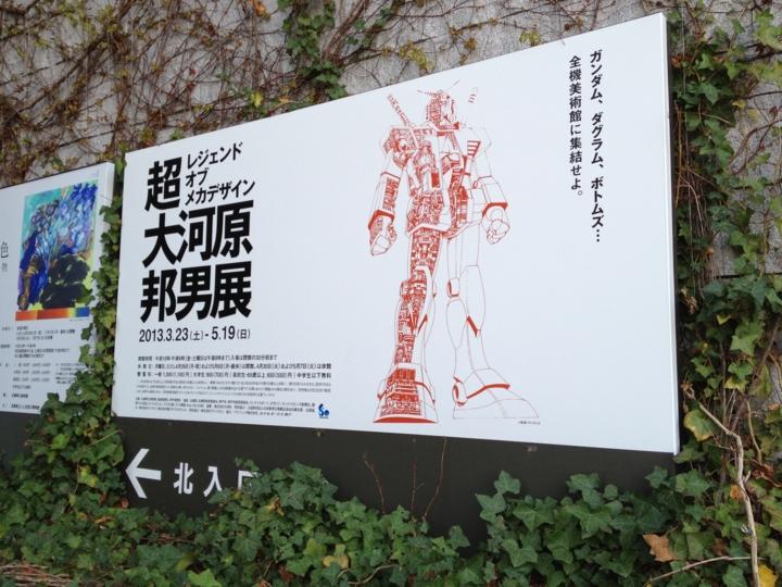 f:id:Imamura:20130409143238j:plain