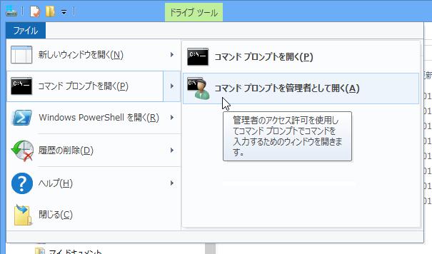 f:id:Imamura:20130417000758p:plain