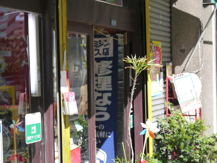 f:id:Imamura:20130507143556j:plain