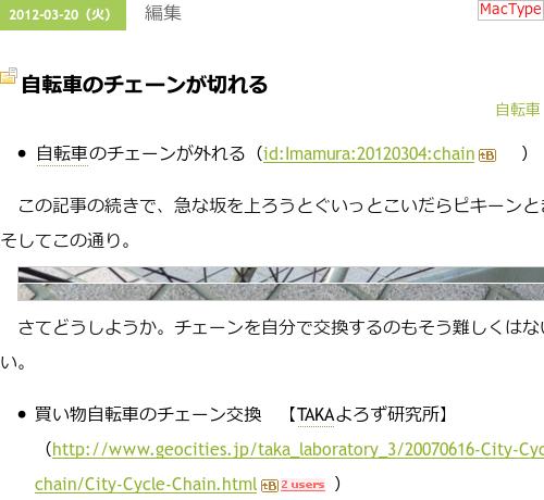 f:id:Imamura:20130509231741p:plain