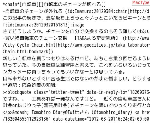 f:id:Imamura:20130509231742p:plain
