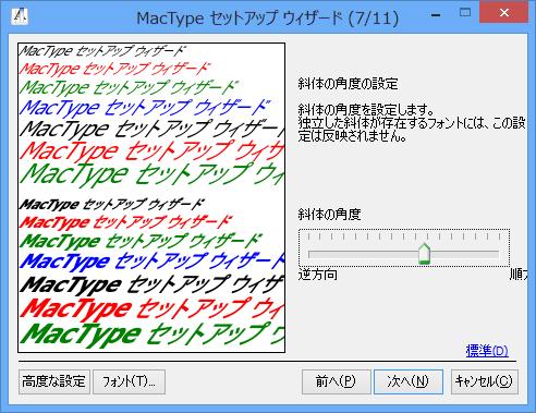 f:id:Imamura:20130509231744p:plain