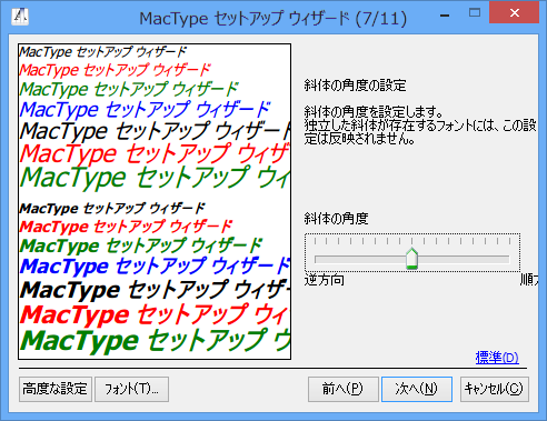 f:id:Imamura:20130509231745p:plain