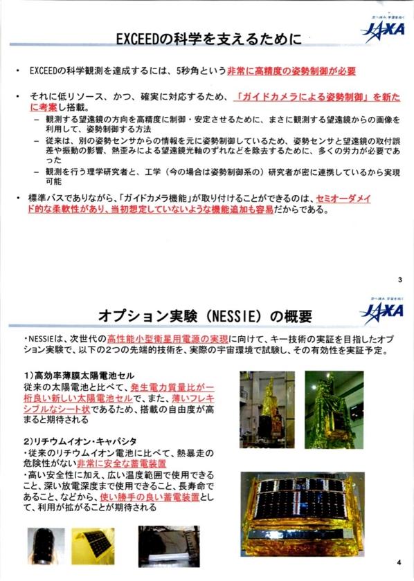 f:id:Imamura:20130615165903j:plain