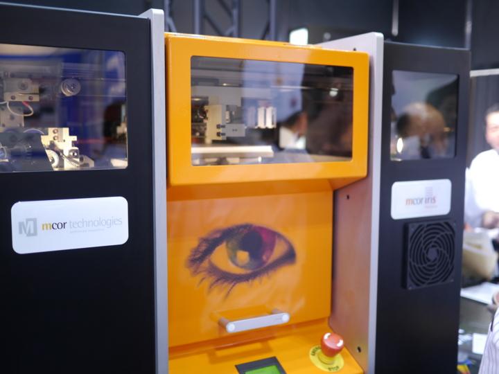 設計・製造ソリューション展2013