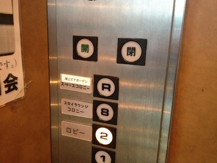 f:id:Imamura:20130826075741j:plain