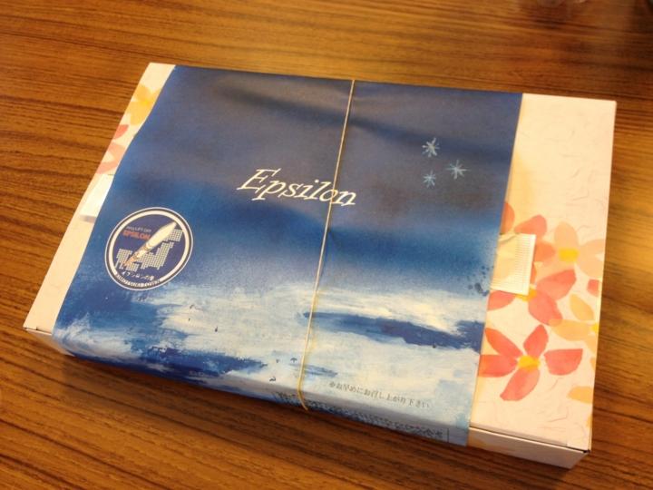 f:id:Imamura:20130826153049j:plain
