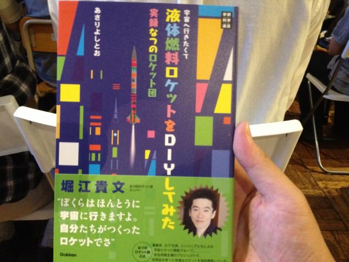 f:id:Imamura:20130831180552j:plain