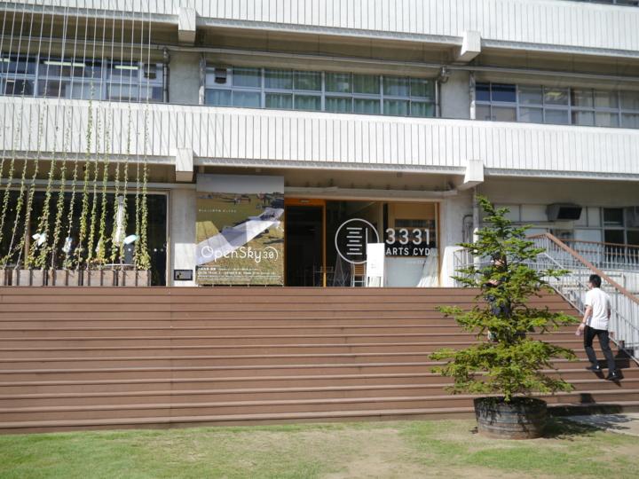 f:id:Imamura:20130901141615j:plain