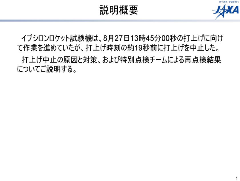 f:id:Imamura:20130911230312p:plain