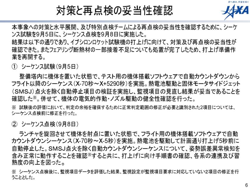 f:id:Imamura:20130911230317p:plain