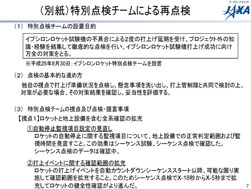 f:id:Imamura:20130911230318p:plain