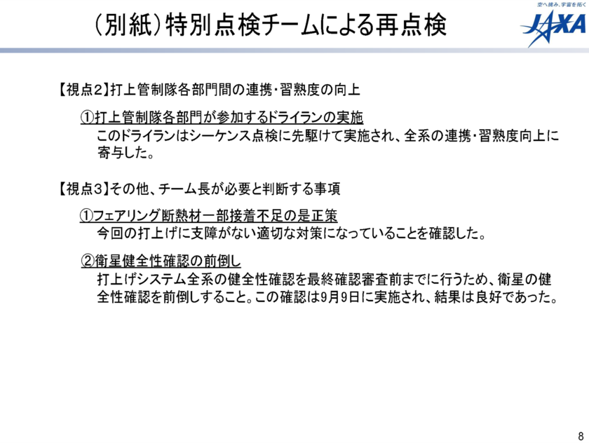 f:id:Imamura:20130911230319p:plain