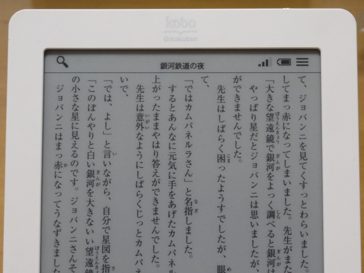 f:id:Imamura:20130922001904j:plain
