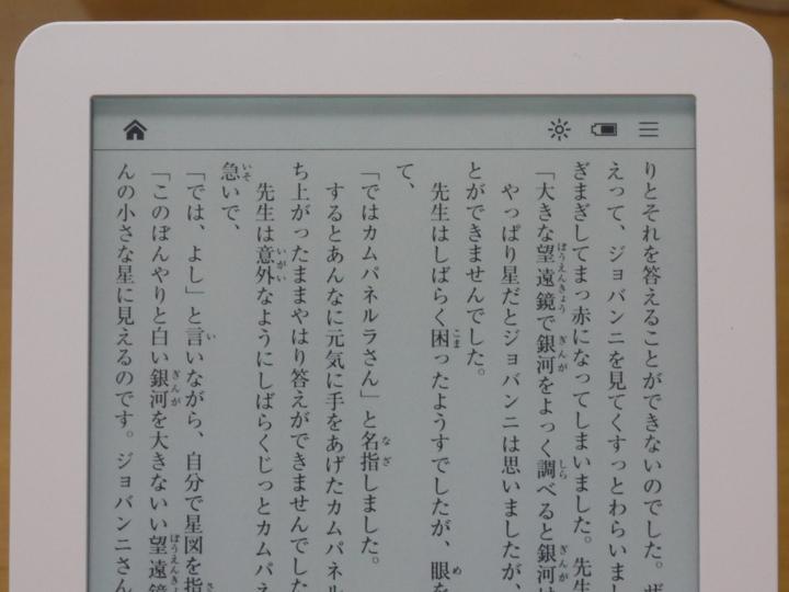 f:id:Imamura:20130922001955j:plain