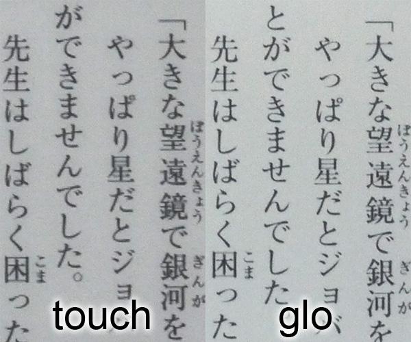f:id:Imamura:20130922002031j:plain