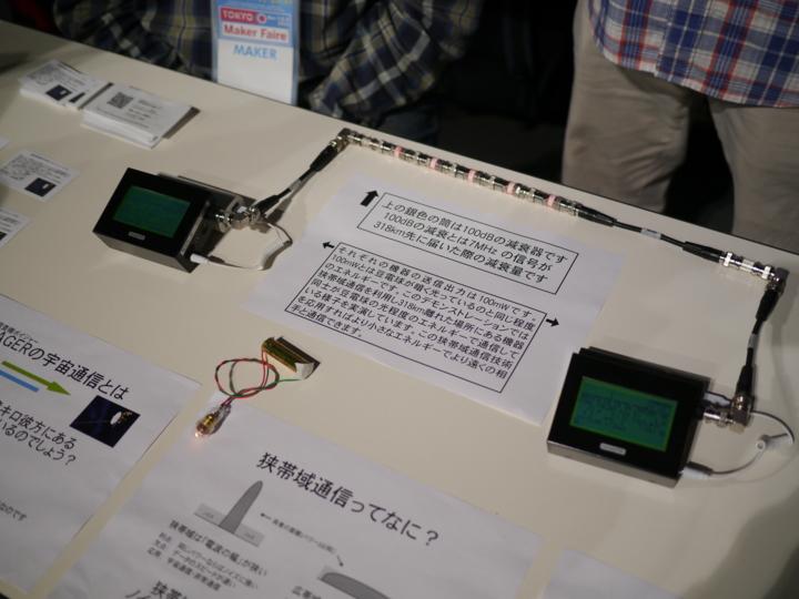 f:id:Imamura:20131104114629j:plain