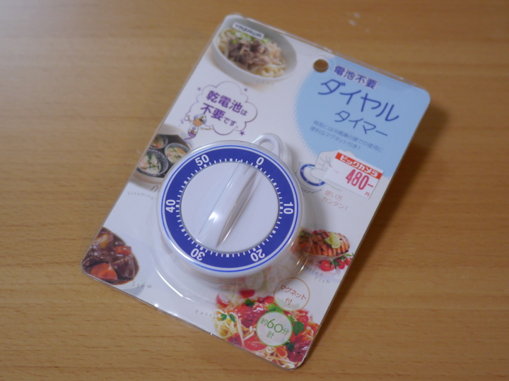 f:id:Imamura:20131117014625j:plain