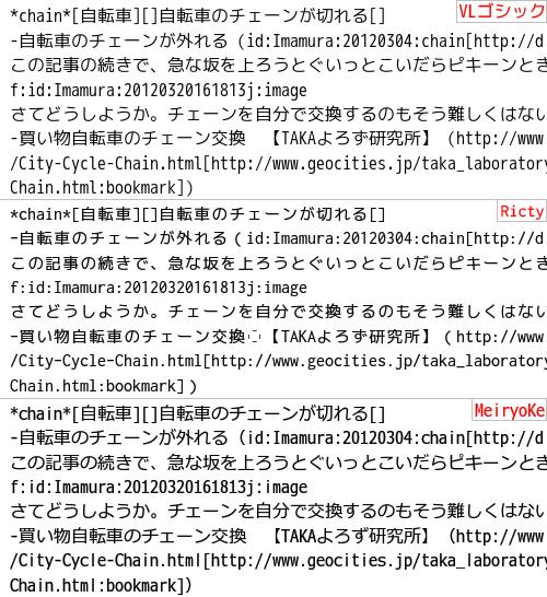 f:id:Imamura:20131121170803p:plain