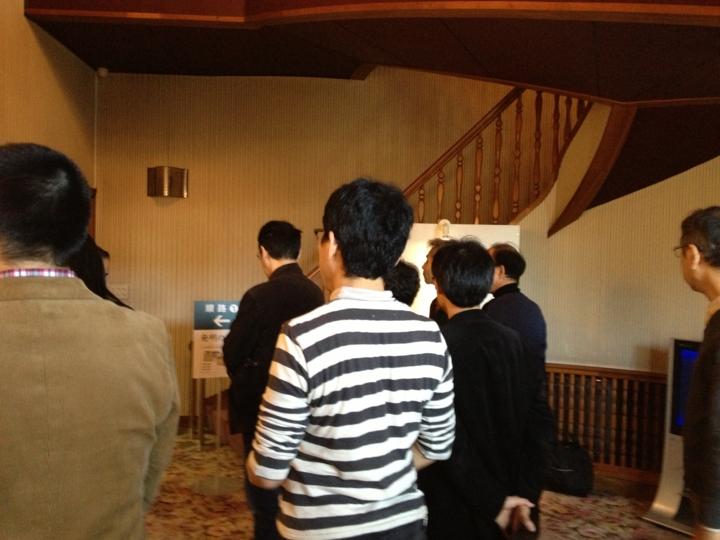 樫尾俊雄発明記念館のエントランス