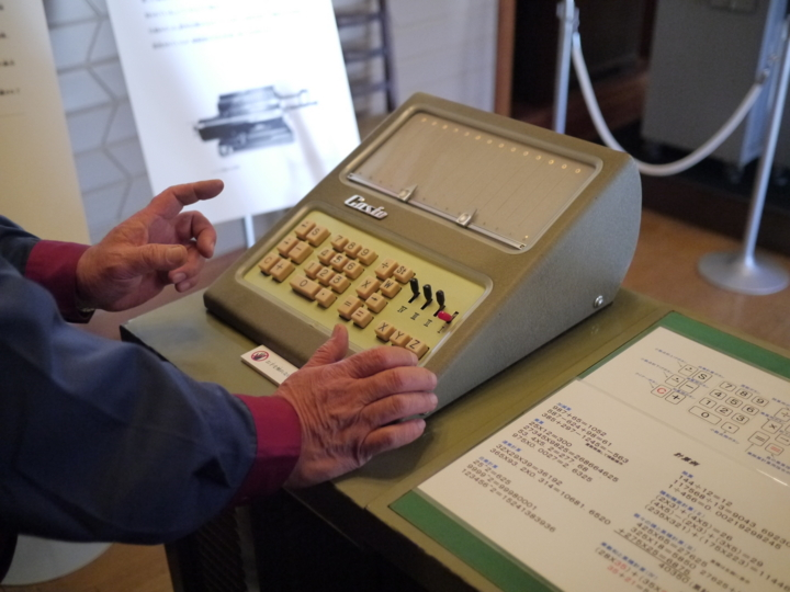 樫尾俊雄発明記念館のリレー式計算機「14-A」