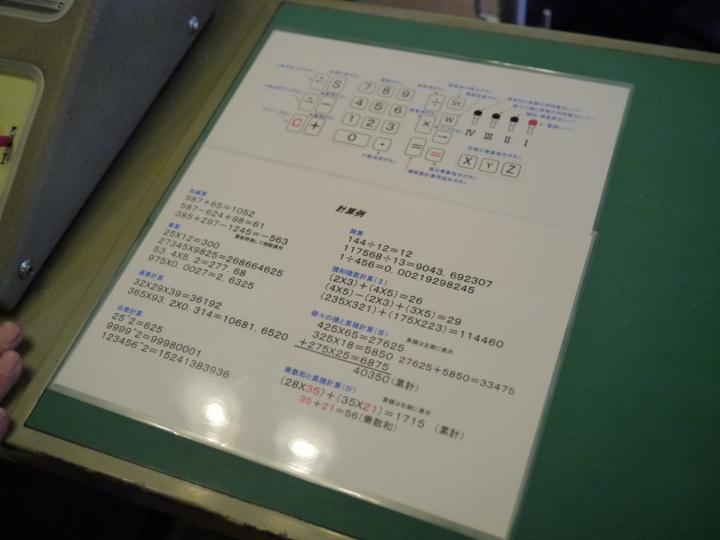 f:id:Imamura:20140131152247j:plain