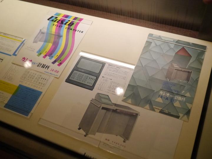 カシオ計算機のリレー式計算機「14-A」のパンフレット
