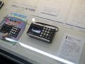 12800円のカシオミニは「世界初のパーソナル電子計算機」