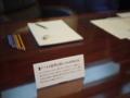 樫尾俊雄がアイデアを練るときに使った机