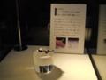 樫尾製作所の最初のヒット商品、樫尾俊雄の発明の原点「指輪パイプ」