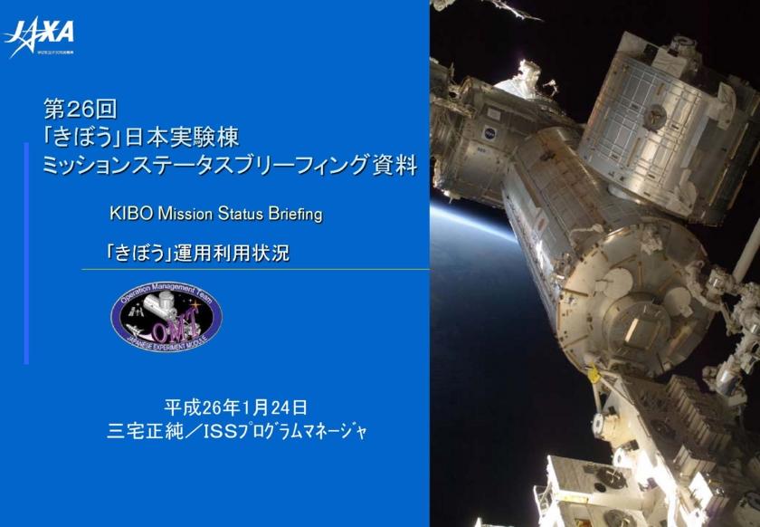 f:id:Imamura:20140213153706j:plain