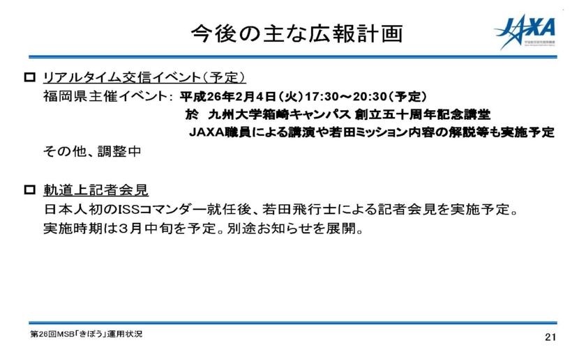 f:id:Imamura:20140213153726j:plain