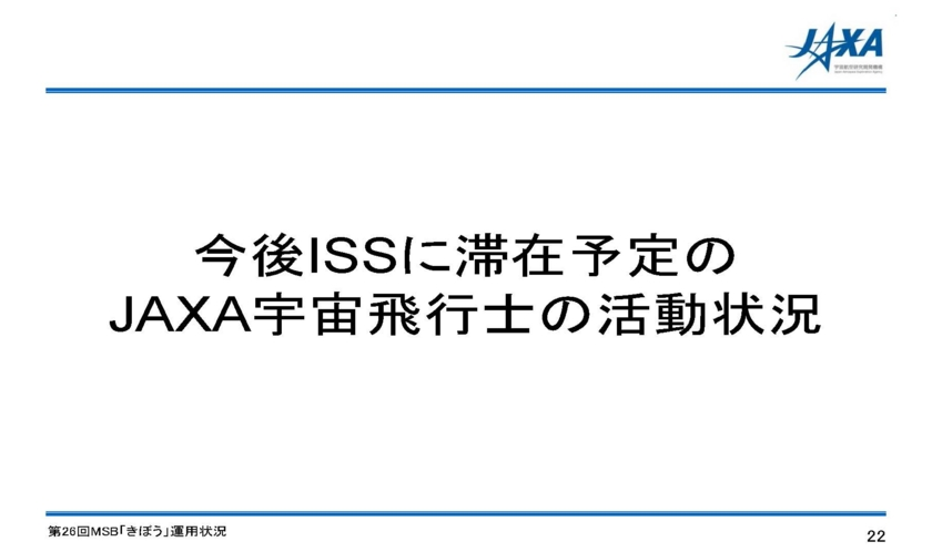 f:id:Imamura:20140213153727j:plain