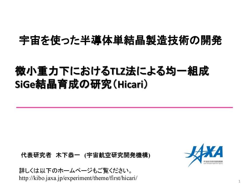 f:id:Imamura:20140213154537j:plain