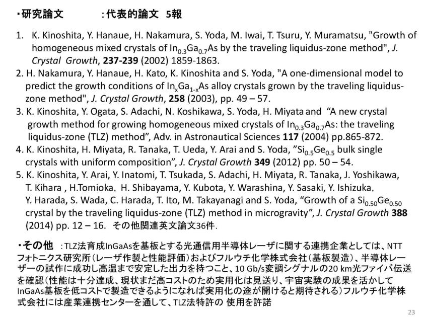 f:id:Imamura:20140213154559j:plain