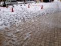 2014年2回目の大雪