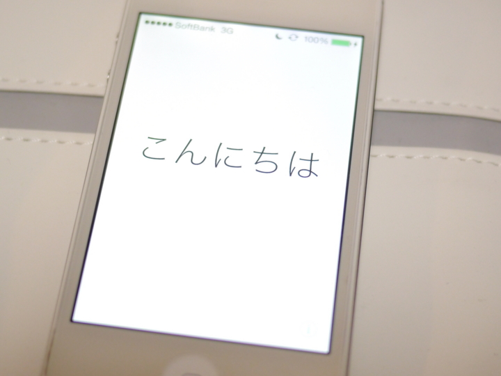 f:id:Imamura:20140227024131j:plain