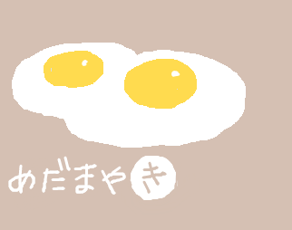 f:id:Imamura:20140415155535p:plain