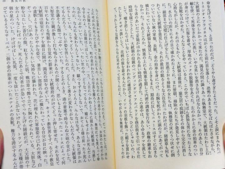 f:id:Imamura:20140418173355j:plain