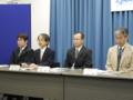 2014/04/21 だいち2号(ALOS-2)記者説明会