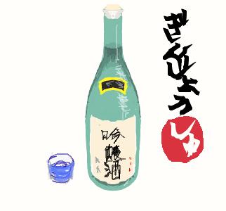 f:id:Imamura:20140508235028p:plain