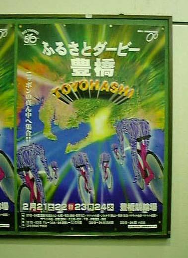 f:id:Imamura:20140608012656j:plain