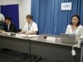 2014/07/30米国宇宙探査検討事例