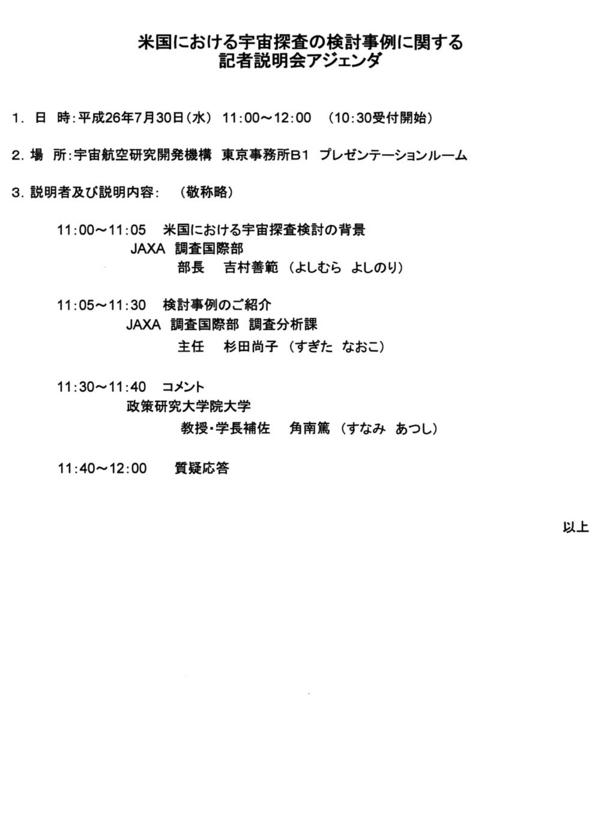 f:id:Imamura:20140731005321j:plain