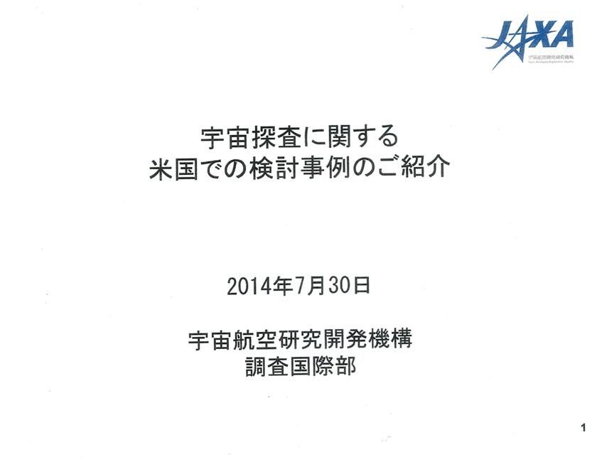 f:id:Imamura:20140731005322p:plain