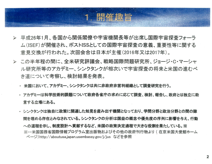 f:id:Imamura:20140731005323p:plain