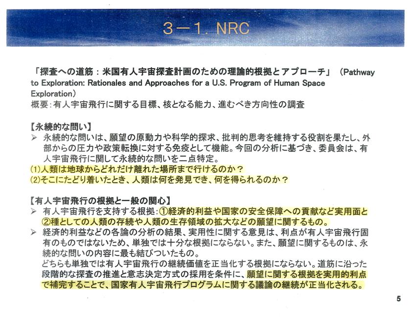 f:id:Imamura:20140731005326p:plain