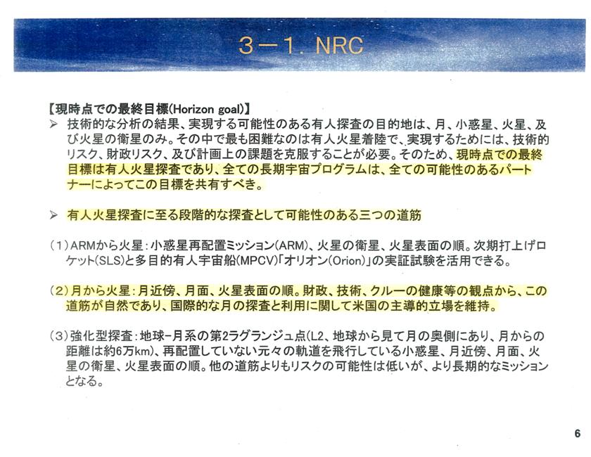 f:id:Imamura:20140731005327p:plain