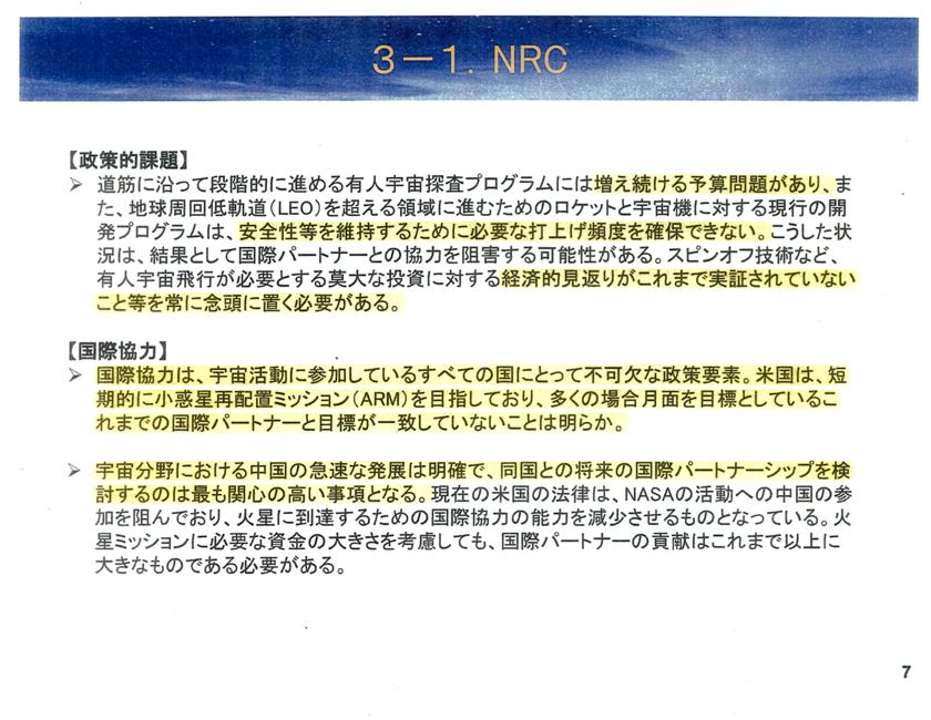 f:id:Imamura:20140731005328p:plain